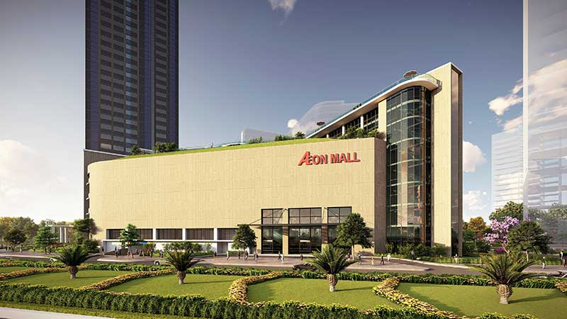 Siêu thị AEON Mall